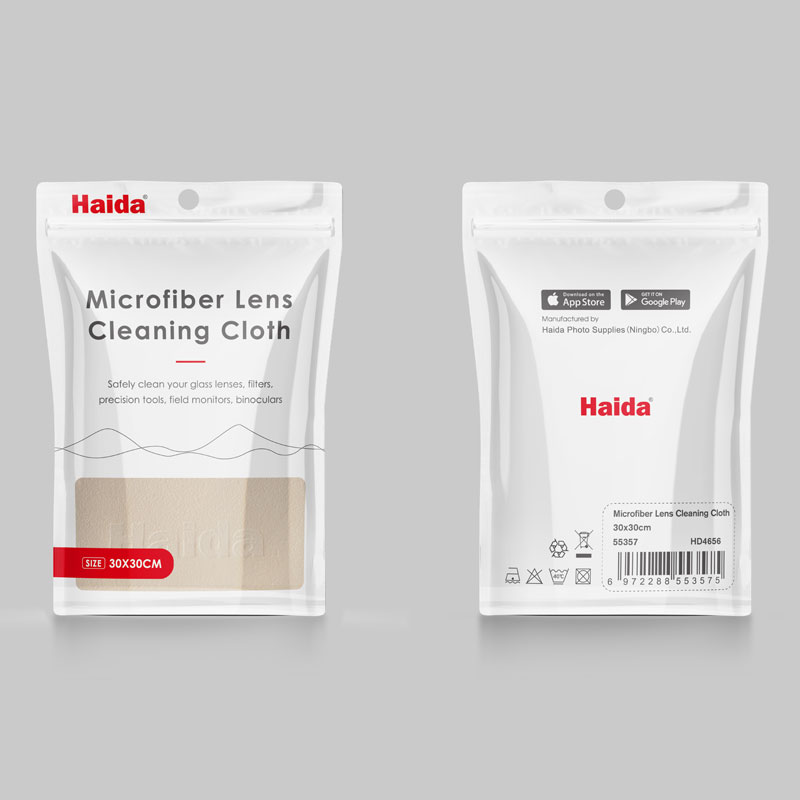 Haida Microfiber Lens Cleaning Cloth 30x30cm